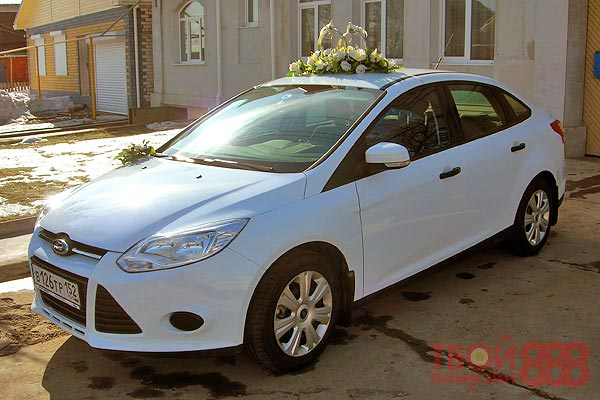 Форд Фокус (Ford Focus)